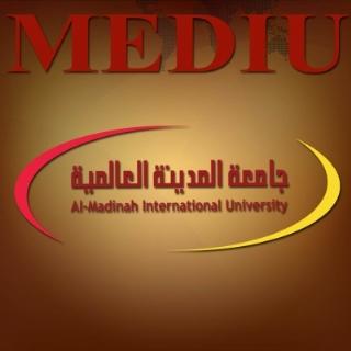 Për regjistrim online në Al-Madinah International University, Malajzi – në marrëveshje me LHSH