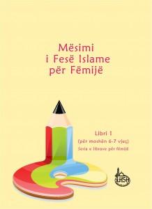 Libri i Fesë Islame për fëmijë 1 dhe 2