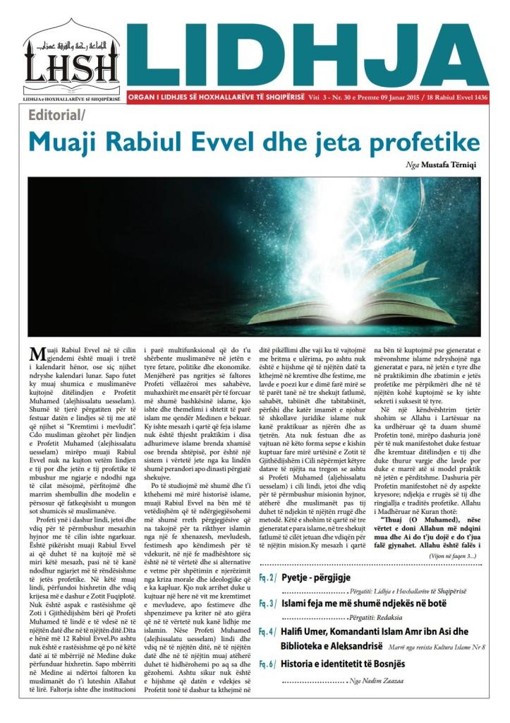 Lidhja - Janar 2015jpg_Page1
