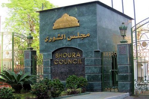 cairo_egypt_shoura_council_01