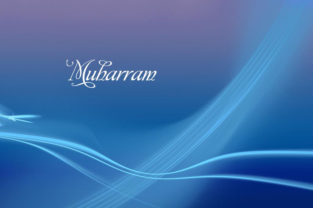muharram-wallpapers